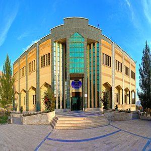 ساختمان کتابخانه مرکزی دانشگاه رازی-1