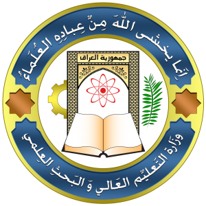 1200px-The_Official_Logo_of_the_Ministry_of_Higher_Education_and_Scientific_Research_(Iraq)